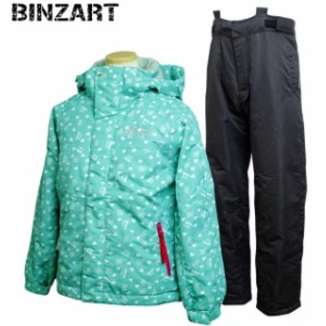 7734e4c34e6e6 スキーウェア キッズ 女の子 BINZART(バンザート) 子供 スノーウェア 上下セット 120cm 130cm 140cm