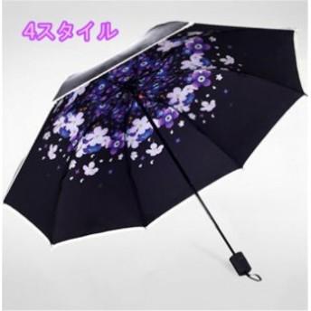 傘 レディース ファッション 花 晴雨兼用 超軽量 三折りたたみ傘 遮光 防風 レディース 日傘 雨傘 黒膠 日焼け防止 UVカット 傘