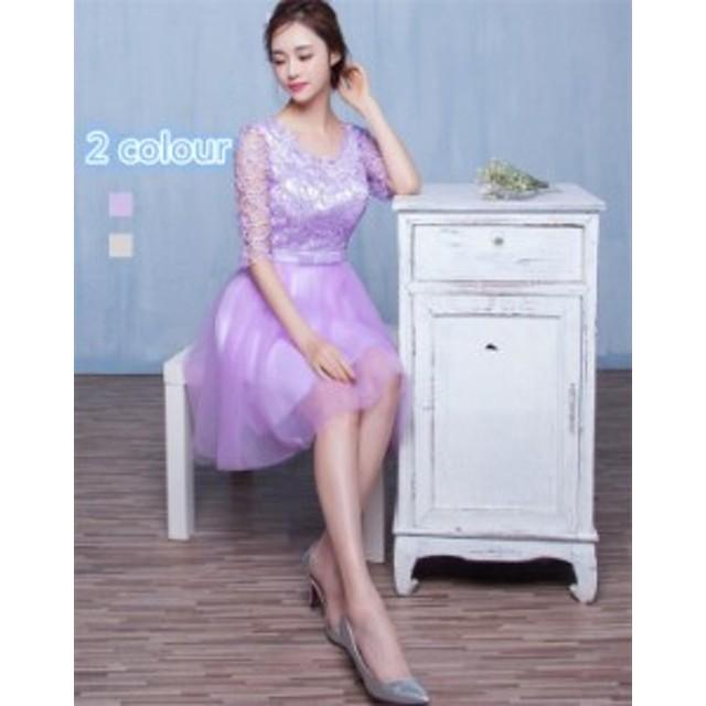 ブライズメイドドレス ファッション パーティードレス シフォン 結婚式ドレス ブライダル 着心地よい ハイセンス セール レディースドレ
