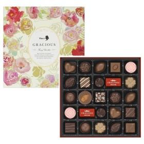 バレンタイン VALENTINE チョコレート 2019 メリーチョコレート グレイシャス グレイシャスファンシーチョコレート 25個入 本命 チョコ