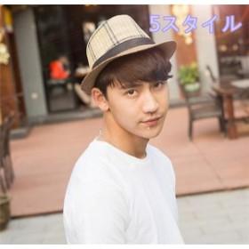 メンズ帽子 UVカット 紫外線対策 チェック柄 ファッション ハット 麦わら 日よけ つば広 海 アウトドア 着心地いい セール 夏 メンズ帽子