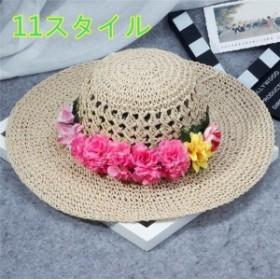レディース帽子 ボヘミア風 麦わら 花つき UVカット 紫外線対策 日よけ ファッション ハイセンス アウトドア 着心地いい レディース帽子