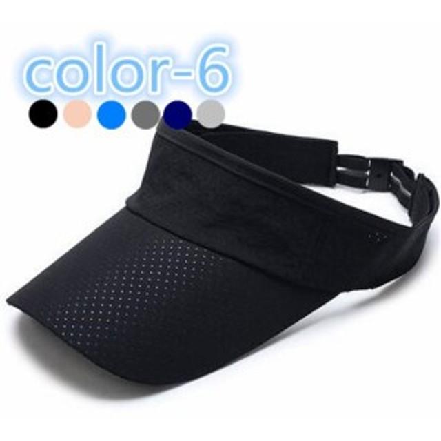 メンズ帽子 UVカット 紫外線対策 シンプル レジャー マッチングしやすい 日よけ 海/旅行 アウトドア 着心地いい 夏 セール メンズ帽子