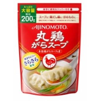 ■味の素 丸鶏がらスープ 200g
