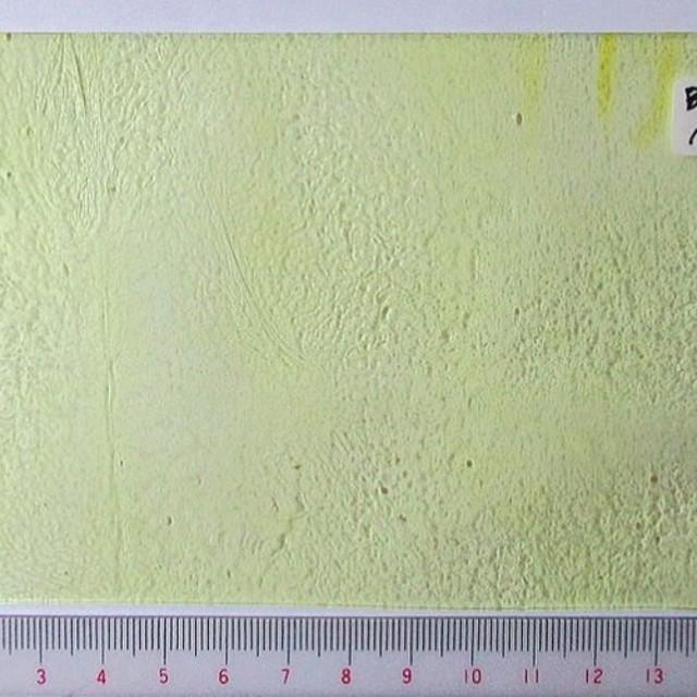 ブルズアイ フュージング用板ガラス60 イエロー 15.5x9x0.15cm 1枚