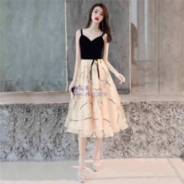 46c013e7cc9d2 パーティードレス パーティドレス 結婚式 ワンピースドレス お呼ばれ ワンピース 食事会 ウェディングドレス フォーマル 二次会