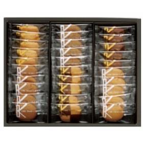 神戸トラッドクッキー 1ケース 16箱入  KTC-100-1ケース