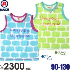 (SALE(セール)30%OFF)A-MACH(エーマッハ)雲柄タンクトップ【エーマッハ 子供服】