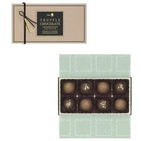 バレンタイン VALENTINE チョコレート 2019 メリーチョコレート エスプリ ド メリー トリュフチョコレート(ナッツ) 8個入 本命 チョコ
