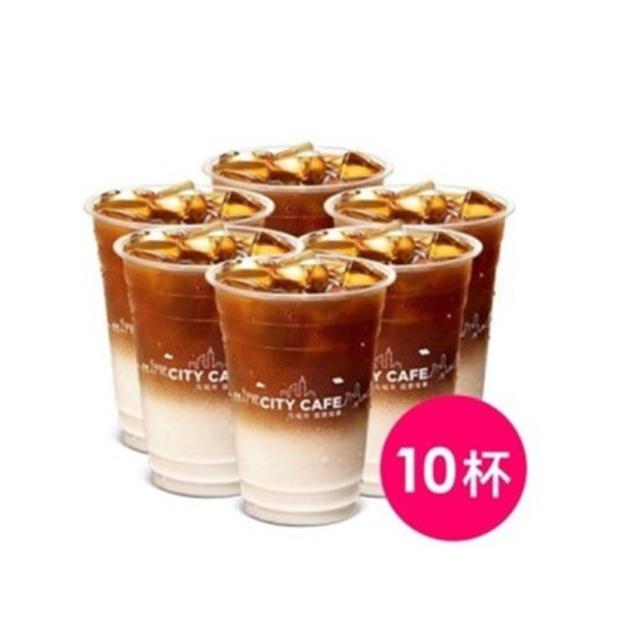 CITY CAFE 冰拿鐵咖啡(中)X10杯組(1杯$45/1組$450)
