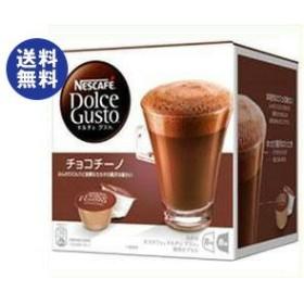 【送料無料・2ケースセット】ネスレ日本 ネスカフェ ドルチェ グスト 専用カプセル チョコチーノ 16個(8杯分)×3箱入×(2ケース)