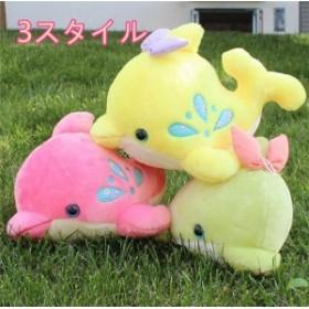 ぬいぐるみ 萌え萌え イルカ 抱き枕 おもちゃ 祝日 記念日 お誕生日 女の子&彼女&子供&ベィビーのプレゼント 店飾り 大きい&巨大 ぬいぐ