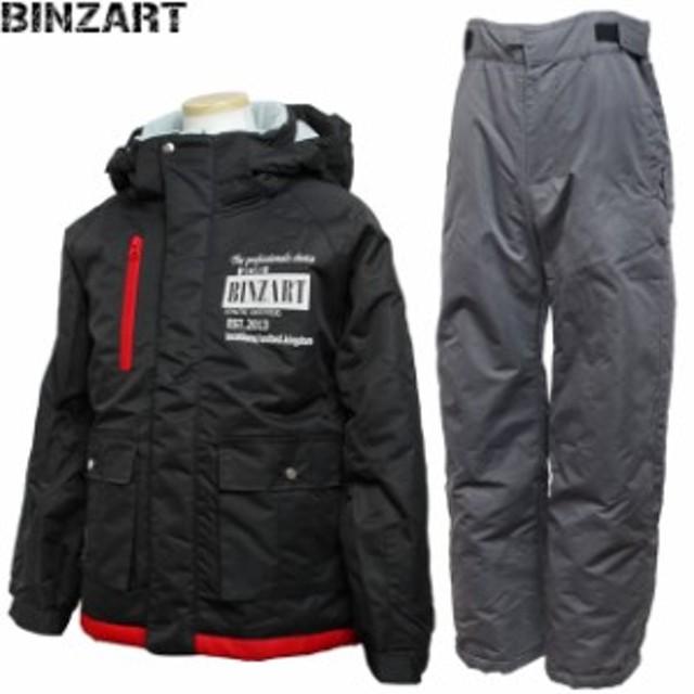 d7a0c6175db97 スキーウェア キッズ 男の子 BINZART(バンザート) 子供 スノーウェア 上下セット 120cm 130cm 140cm