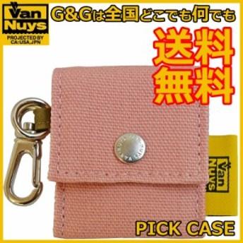 Van Nuys(バンナイズ) PH-VN BPK(ピンク) / 帆布製 ピックケース 【送料無料】