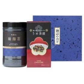 味付海苔&お茶漬詰合せ (LI-10)