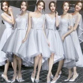 ウエディングドレス 結婚式ドレス 花嫁ブライドメイドドレス 花嫁の介添え人ドレス プリンセスドレス エンイブニングドレス 二次宴会
