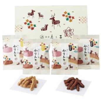 銀座鹿乃子 和菓子詰合せ (KYM-A)