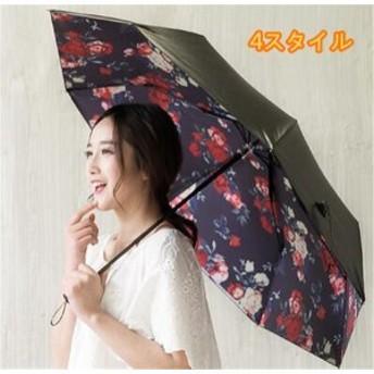 傘 レディース ファッション 晴雨兼用 超軽量 三折りたたみ傘 遮光 防風 花 レディース 日傘 雨傘 黒膠 日焼け防止 UVカット 傘