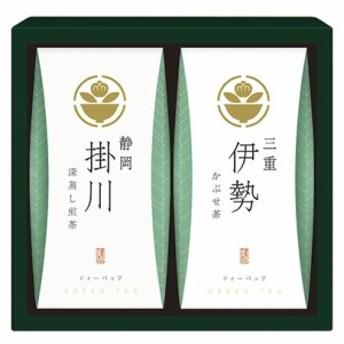 茶の国めぐり 茶水詮 緑茶ティーバッグ詰合せ (TB-10)