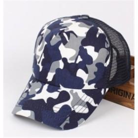 メンズ帽子 UVカット 紫外線対策 レジャー キャップ ミリタリー 上質 日よけ ファッション アウトドア 着心地いい セール 夏 メンズ帽子