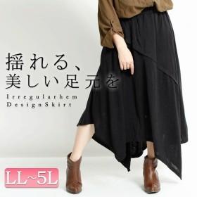 [マルイ] アシンメトリーデザインスカート/ゴールドジャパン(大きいサイズ)(GOLDJAPAN)