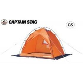 CAPTAIN STAG ワカサギテント160(2人用)オレンジ M-3109