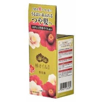 【お取り寄せ】ダリヤ 椿オイル配合 香花油 椿油・香油