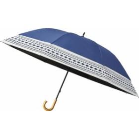 送料無料◆コジット COGIT 遮光1級ジャンボ日傘のび~る ネイビー (レディース/女性用/紫外線カット/UVカット)  【ファッション】