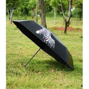傘 プリント 水に会うと色が変わる ファッション 晴雨兼用 超軽量 折りたたみ傘 遮光 防風 黒膠 日焼け防止 UVカット 日傘 雨傘 傘