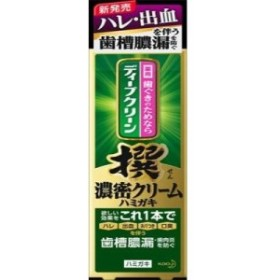 花王 ディープクリーン 撰 濃密クリーム薬用ハミガキ 100g【複数疾患予防用歯磨き】