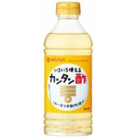 ■ミツカン カンタン酢 500ml