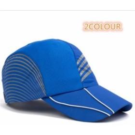 メンズ帽子 UVカット 紫外線対策 レジャー キャップ ボーダー柄 上質 日よけ ファッション アウトドア 着心地いい セール 夏 メンズ帽子