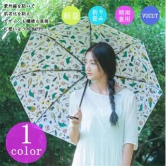 傘 楽チン キャンディカラー 黒膠 折りたたみ傘 ファッション 晴雨兼用 超軽量 遮光 防風 日焼け防止 UVカット レディース 雨傘 傘