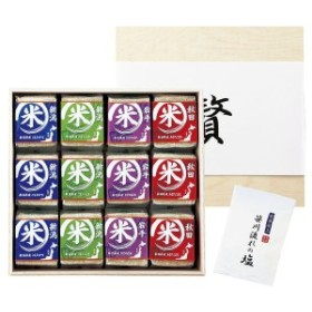 初代 田蔵 高級木箱入り 贅沢 銘柄食べくらべ満腹リッチギフトセット (NNIA-100US)