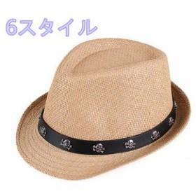 メンズ帽子 UVカット 紫外線対策 イングランド つば広 リベント 麦わら 日よけ ファッション アウトドア 着心地いい セール 夏 メンズ帽