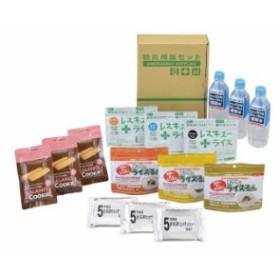 A4ボックス食料備蓄 3日間セットFLS-01 29620
