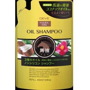 熊野油脂 ディブ 3種のオイルSP 馬油・椿油・ココナッツ 石鹸・洗剤 ヘアケア製品 シャンプー