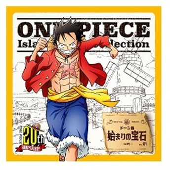 ONE PIECE Island Song Collection ドーン島(始まりの宝石) 中古