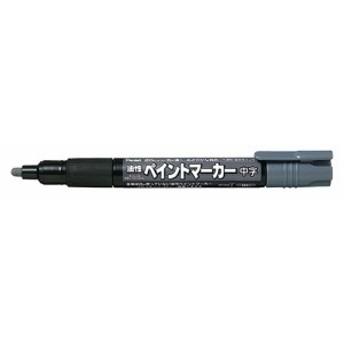 油性ペイントマーカー 中字(3.0mm) MMP20-N 1本 ぺんてる 【マーカーペン サインペン 油性マーカー