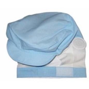 頭巾帽子 ショートタイプ 9-1017 ブルー M