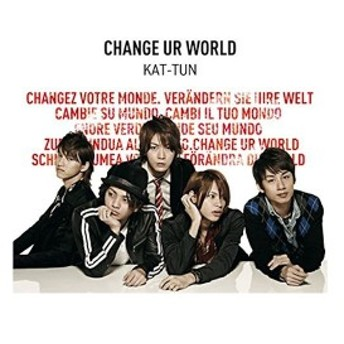 CHANGE UR WORLD 中古