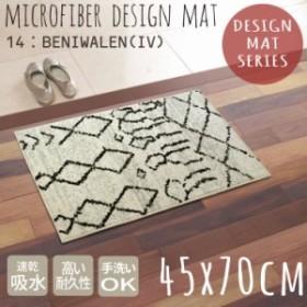 マット 玄関マット 手描き風幾何学柄マット 約45×70cm ベニワレン アイボリー マイクロファイバ