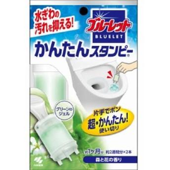 小林製薬 ブルーレットかんたんスタンピー 森と花 ハウスホールド 住居用関連 トイレ用洗剤