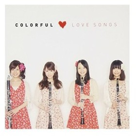 Colorful Love Songs 中古