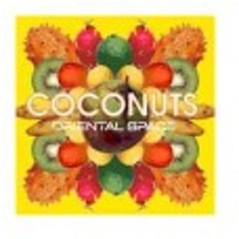 COCONUTS 中古