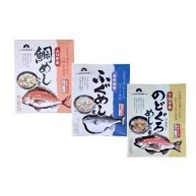 長州 藤光海風堂 海鮮炊き込みめしの素 詰め合わせ 3種×2袋セット