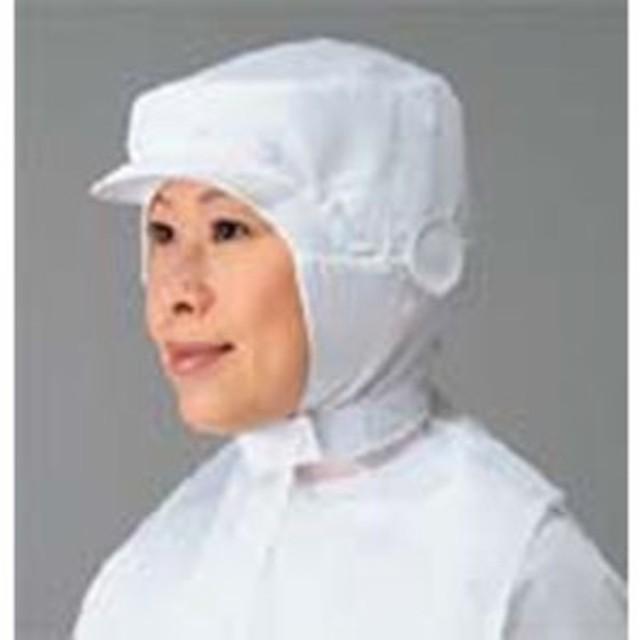 頭巾帽子 ケープ付タイプ 9-1011 白 LL