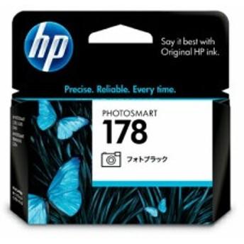 インクジェットカートリッジ CB317HJ(HP178) 1個 ヒューレット・パッカード 【インクジェットカト