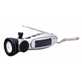 多機能ラジオライト スターリングターボ 6000C