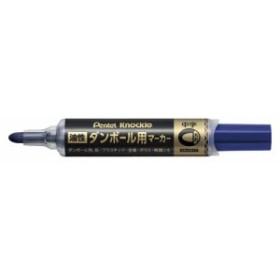 ぺんてる ダンボール用マーカー 丸芯 中字 ND150M-C アオ
